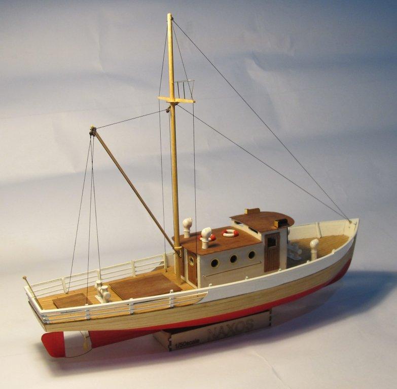 как правильно рыболовецкое или рыболовное судно